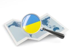 Ukraine Dedicated Server